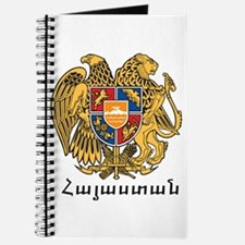 Armenia Emblem Journal