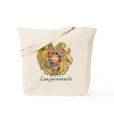 Armenia Emblem Tote Bag
