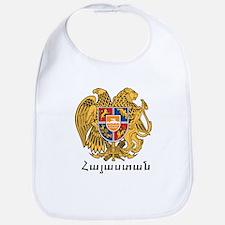 Armenia Emblem Bib
