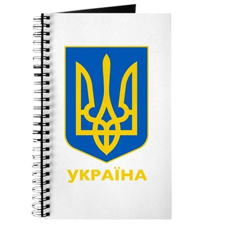 Ukraine name Journal