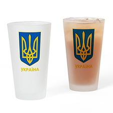 Ukraine name Drinking Glass