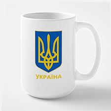 Ukraine name Large Mug