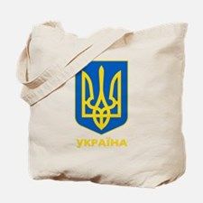 Ukraine name Tote Bag