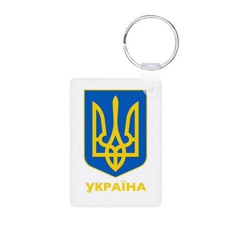 Ukraine name Aluminum Photo Keychain
