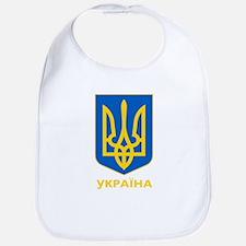 Ukraine name Bib