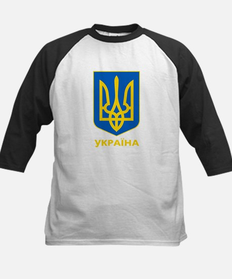 Ukraine name Kids Baseball Jersey