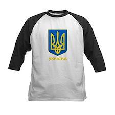 Ukraine name Tee
