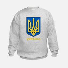 Ukraine name Sweatshirt