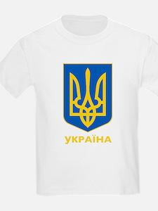 Ukraine name T-Shirt