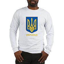 Ukraine name Long Sleeve T-Shirt