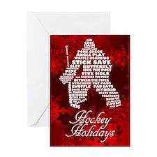 Language of Hockey (goalie) Greeting Card