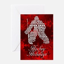 Language of Hockey (goalie) Greeting Card