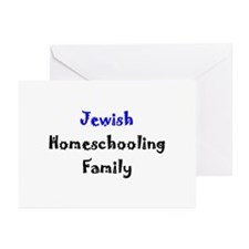 Greeting Cards (Pk of 10) - jewish