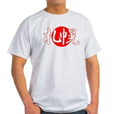 sapporo_flag T-Shirt