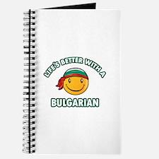 Cute bulgarian designs Journal