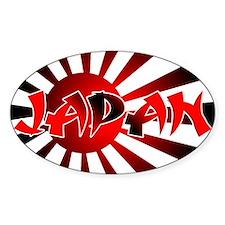 Japanese Flag Decal