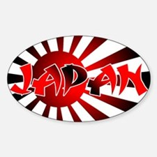 Japanese Flag Sticker (Oval)