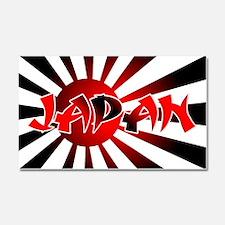 Japanese Flag Car Magnet 20 x 12