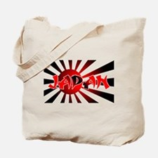 Japanese Flag Tote Bag