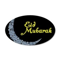 Eid Mubarak 22x14 Oval Wall Peel