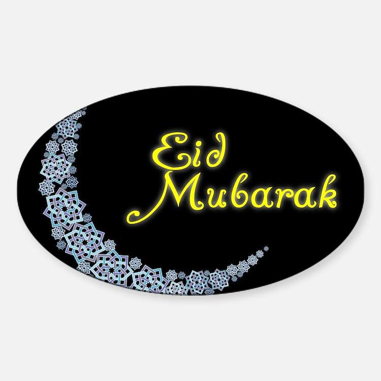 Eid Mubarak Stickers: Eid Sticker Designs