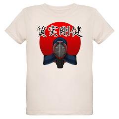 Shitsujitsu-gouken T-Shirt