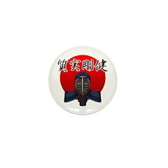 Shitsujitsu-gouken Mini Button (10 pack)