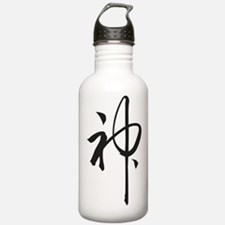 Spirit Water Bottle