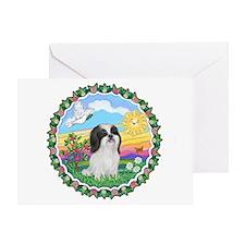 Happy Sun - Shih Tzu #22 Greeting Card