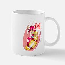 Skating Girl Mug