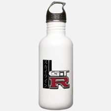 Skyline GT-R Katakana Water Bottle