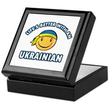 Cute Ukrainian designs Keepsake Box