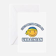 Cute Ukrainian designs Greeting Card