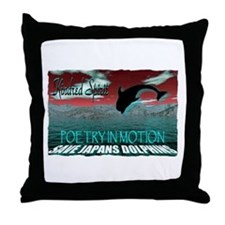 save japans dolphins, kindred Throw Pillow
