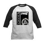 Datsun Katakana 240Z Shifter Kids Baseball Jersey