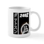 Datsun Katakana 240Z Shifter Mug