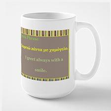 Large Mug Greek Phrase
