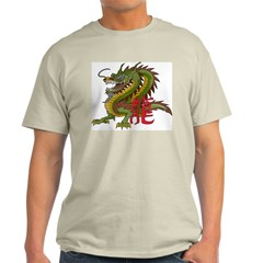 Beautiful Chinese Dragon Ash Grey T-Shirt