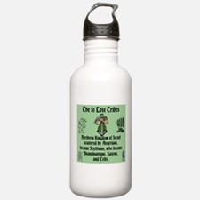 10 Lost Tribes Water Bottle