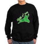 Shamorai 2 Sweatshirt (dark)