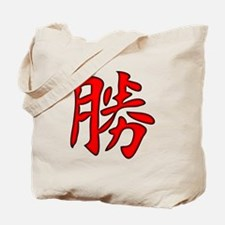 Success Kanji Tote Bag