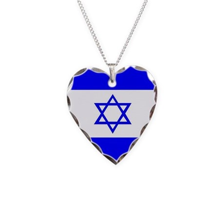 Israel Flag Necklace Heart Charm