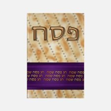 Happy Pasover, Hebrew Rectangle Magnet