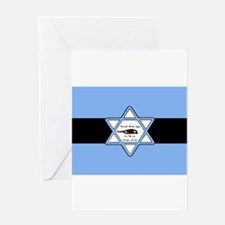 Mossad Flag Greeting Card