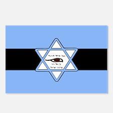 Mossad Flag Postcards (Package of 8)
