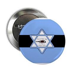 Mossad Flag 2.25