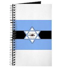 Mossad Flag Journal