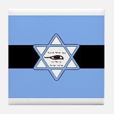Mossad Flag Tile Coaster