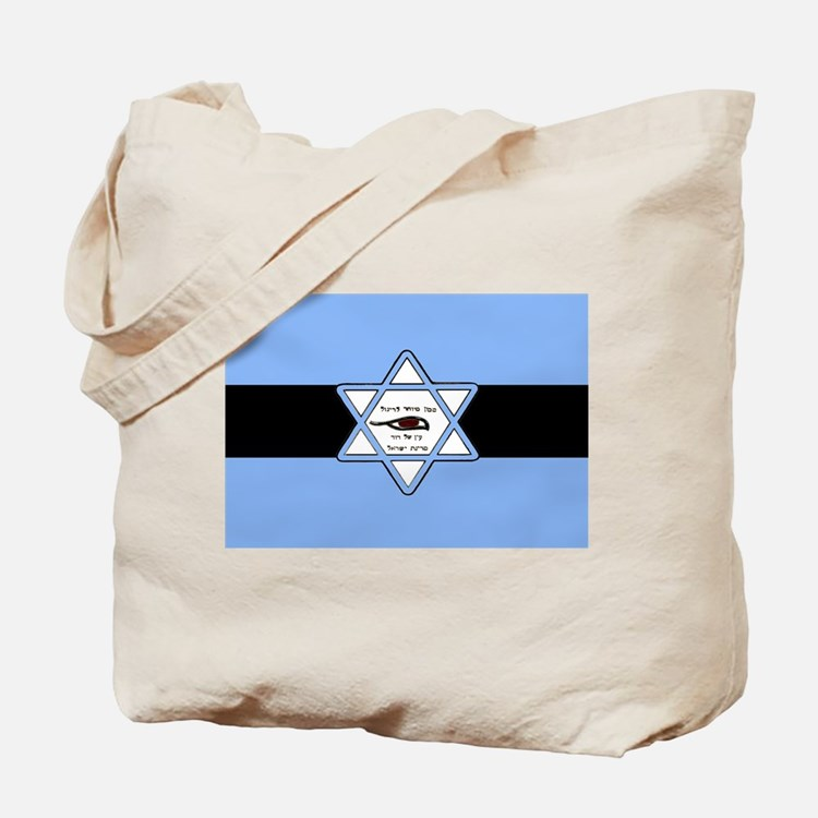 Mossad Flag Tote Bag
