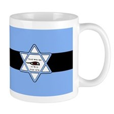Mossad Flag Mug